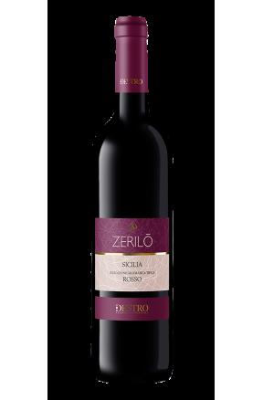 Zerilo 2016